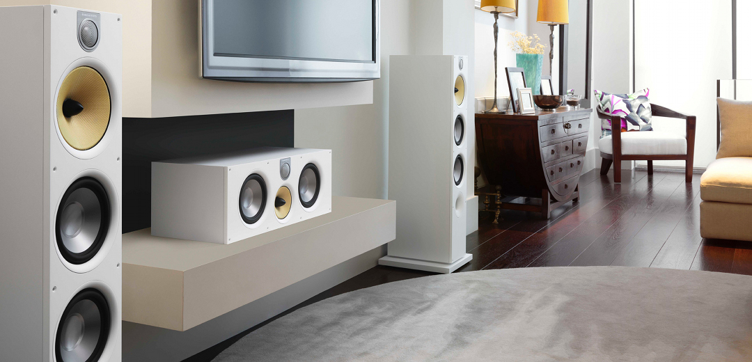 bowers-wilkins-683-review